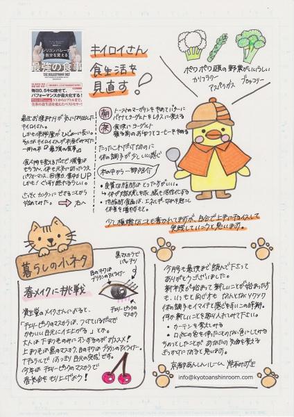 2016年5月(vol.7)