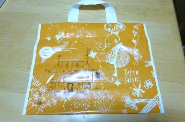 お菓子が入ってたマチ付きの袋
